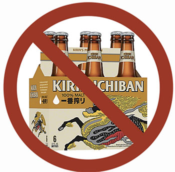 boycott kirin ichiban over their involvement in the Rohingya genocide