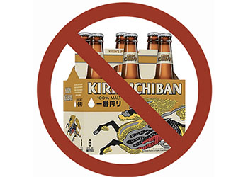 Boycott Kirin for its role in supporting the Rohingya genocide